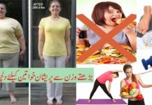 Weight Loss Home Remedies for Women to Lose Weight Quickly