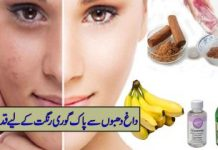 Get Spotless White Skin Naturally Fast Home Remedy