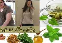 Burn Belly Fat Quickly Easy Tips & Home Remedies