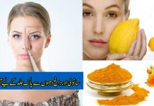 Cure Acne and Skin Spots With these Quick Remedies
