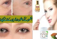 Get Rid of Dark Circles and Eye Wrinkles Easy Home Remedy