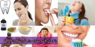 Cure Toothache Naturally With these 10 Simple Homemade Methods