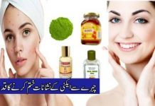 Acne and Acne Scars Treatment Easy Home Remedy