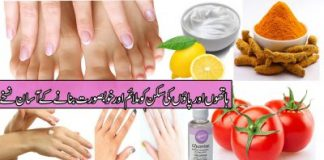 Get Beautiful Hands and Feet With these 3 Best Home Remedies