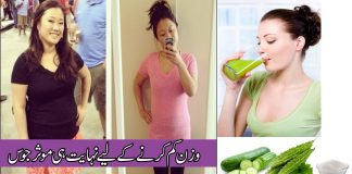 home remedy to get rid of obesity