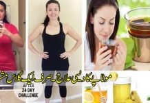 Get Rid of Obesity With this One Glass of Drink Naturally
