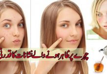 Remove Spots on Face Because of Burning Summer