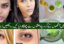 Eye Circles Treatment Naturally With this Easy Home Remedy