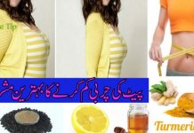 Burn Belly Fat With this Easy Homemade Syrup Naturally
