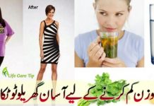 Lose Weight Naturally With this Easy Home Remedy