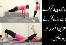 4-Easy-Exercises-to-Reduce-Weight-in-20-Days-Naturally