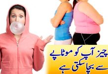Amazing importance of chew-gum to lose weight naturally without exercise