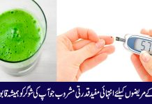 Natural homemade drink for diabetic patients to control diabetes