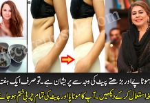 Home Remedy to Get Rid of Obesity and Extra Body Fat Fast