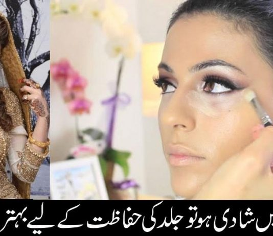 10 Best Skin Care Tips for Brides in Winter for a Flawless Beauty