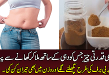 lose your body fats by using white cumin seeds