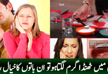 How-to-treat-toothache-and-ways-to-reduce-tooth-sensitivity