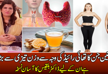 get rid of obesity caused by thyroid problem