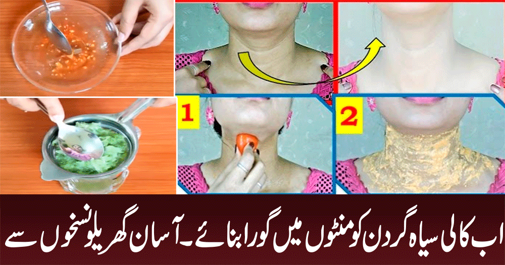 how to get rid of neck hair naturally