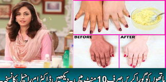 Beautify your hands in just ten minutes
