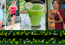 Cucumber helps you to lose weight naturally