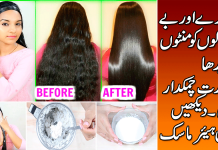 Easy way to straight your hair naturally at home