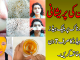 How to Remove Blackheads & Whiteheads in 7 Days At Home