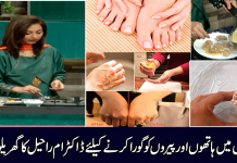 whitening soap for hands and feet