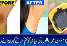 remove dark skin on your underarms, elbows and knees