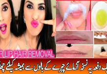 2 Easy Home Remedies to Remove Unwanted Facial Hair At Home