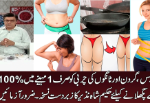 natural tip to lose weight at home
